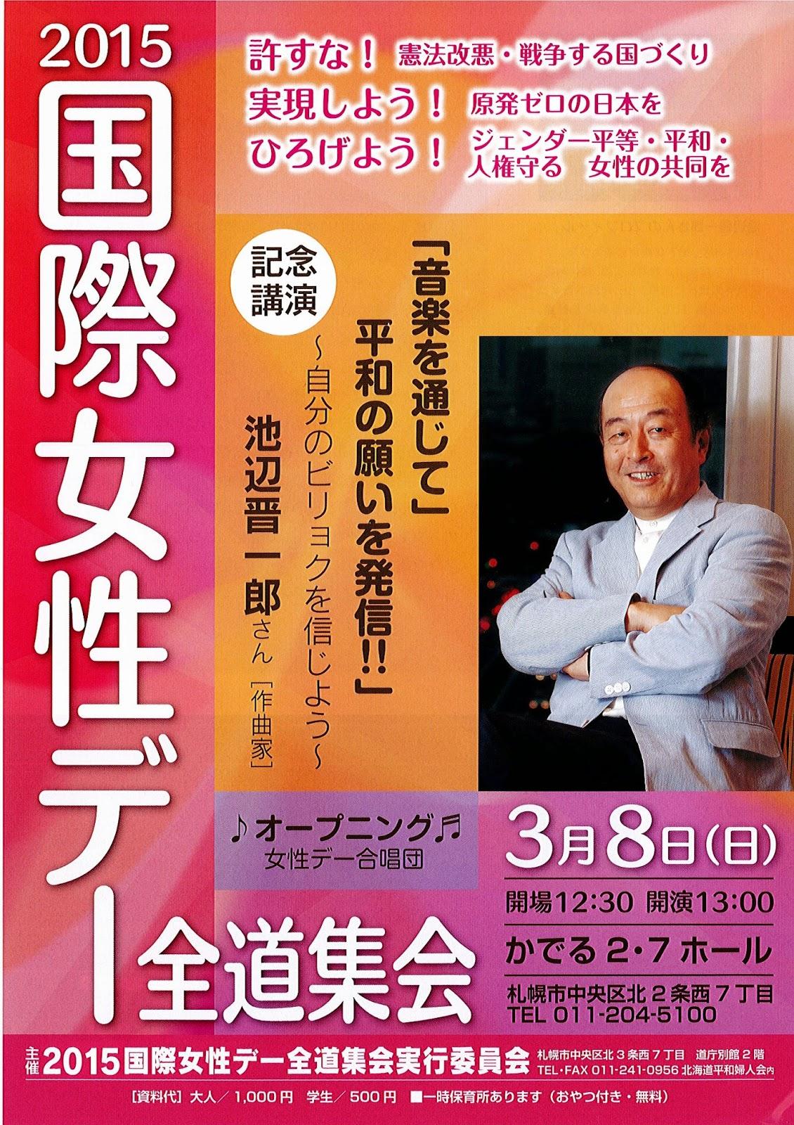 http://shinfujin-hokkaido.com/w/wp-content/uploads/2015/02/DOC150210-20150210144805.pdf