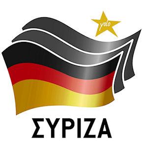 1η φορά «Δωσίλογη» Αριστερά...με τον Αλέξη Tσίπρα το Γερμανοτσολιά!