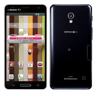 Spesifikasi dan Harga LG Optimus G Pro