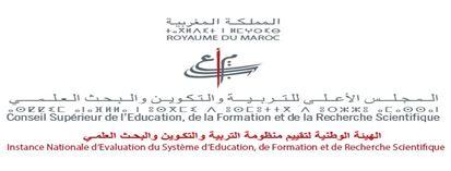 الهيئة الوطنية للتقييم لدى المجلس الأعلى للتربية والتكوين والبحث العلمي