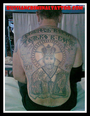 St.Nikolay_tattoo