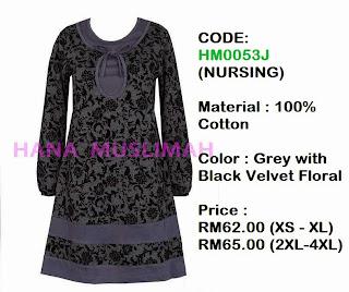T-shirt-Hana-Muslimah-HM0053J