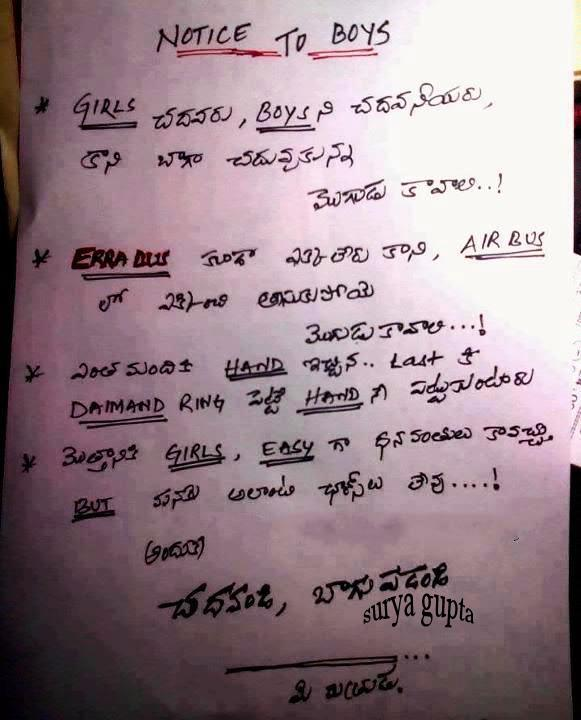 Funny Quotes Love Telugu :  Telugu Quotes: Telugu messages, Telugu photo messages, funny ...