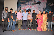 O Sthri Repu Raa trailer launch-thumbnail-8