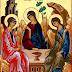 Tritunggal dalam Kitab Suci