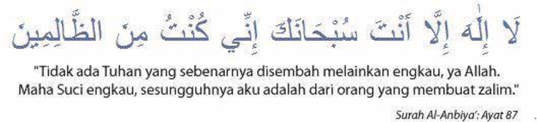 Hampir bersalin amalkan Zikrullah Tasbih Nabi Yunus;