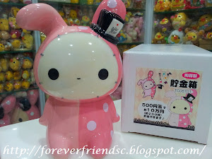 2012 Porcelain Shappo Coin Bank