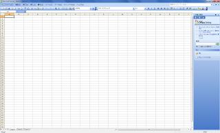 Excel 2003 メイン画面