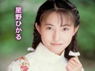星野ひかるHikaru Hoshino
