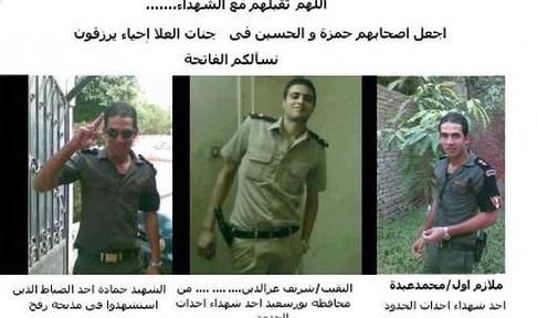 Our Martyrs