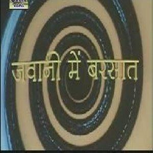 Watch online hindi sex