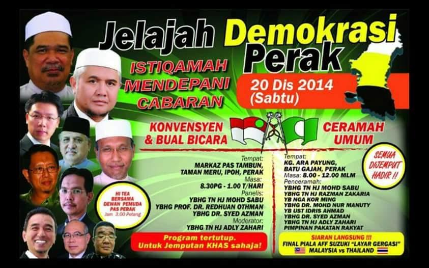 Jelajah Demokrasi