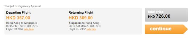 虎航 Tigerair香港往來 新加坡 HK$361(連稅HK$726)