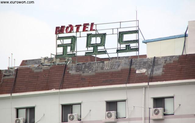 Motel Komodo de Suncheon