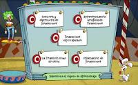 https://www.edu.xunta.es/espazoAbalar/sites/espazoAbalar/files/datos/1293621435/contido/index.html
