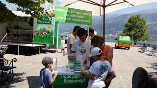 Γιάννενα: Με επιτυχία οι δράσεις στα Ιωάννινα για την ανακύκλωση των παλιών ηλεκτρικών συσκευών
