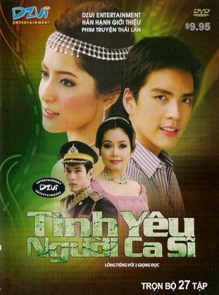 Tình Yêu Người Ca Sĩ - Jao Ying Lum Sing