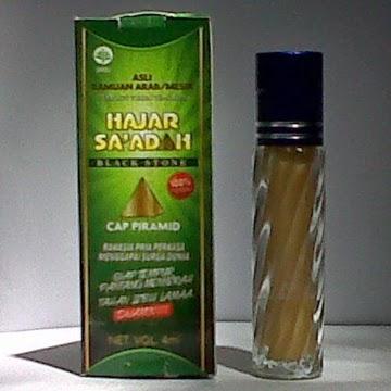 Hasil gambar untuk Tip membeli minyak hajar jahanam