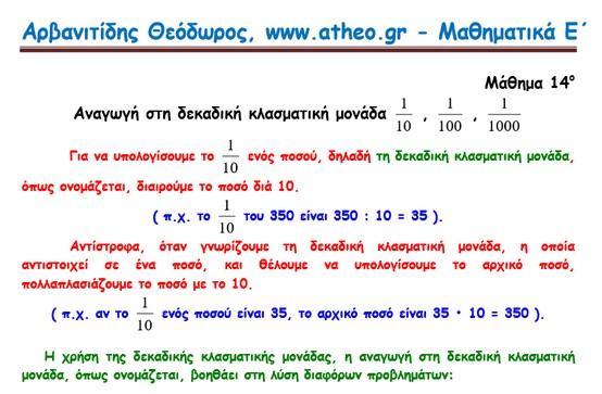 https://9287663be9a228e1e0e0e3e28446002f84315c73.googledrive.com/host/0B3zesXDYWEqdRE5YTkVHS29oMzA/14.pdf