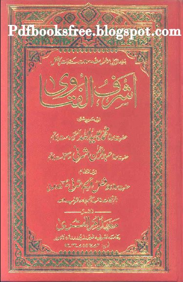 mufti taqi usmani books pdf free download