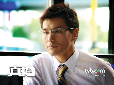 The Other Truth TVB Ruco Chan