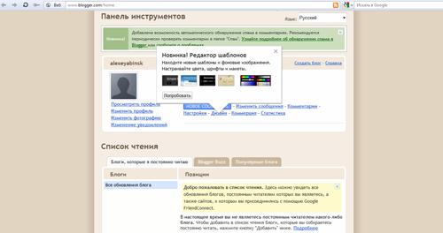Как создать сайт на платном хостинге украина