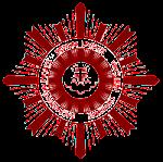 Semilla Eucaristica Organo Oficial Unico