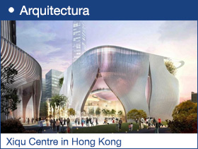 Xiqu Centre in Hong Kong - Bing Thom Architects