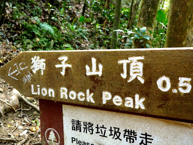 Direction sign for Lion Rock Peak, New Territories, Hong Kong
