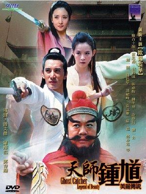 Thiên Sứ Chung Quỳ (2009) - Legend of Beauty (2009) - - (40/40)