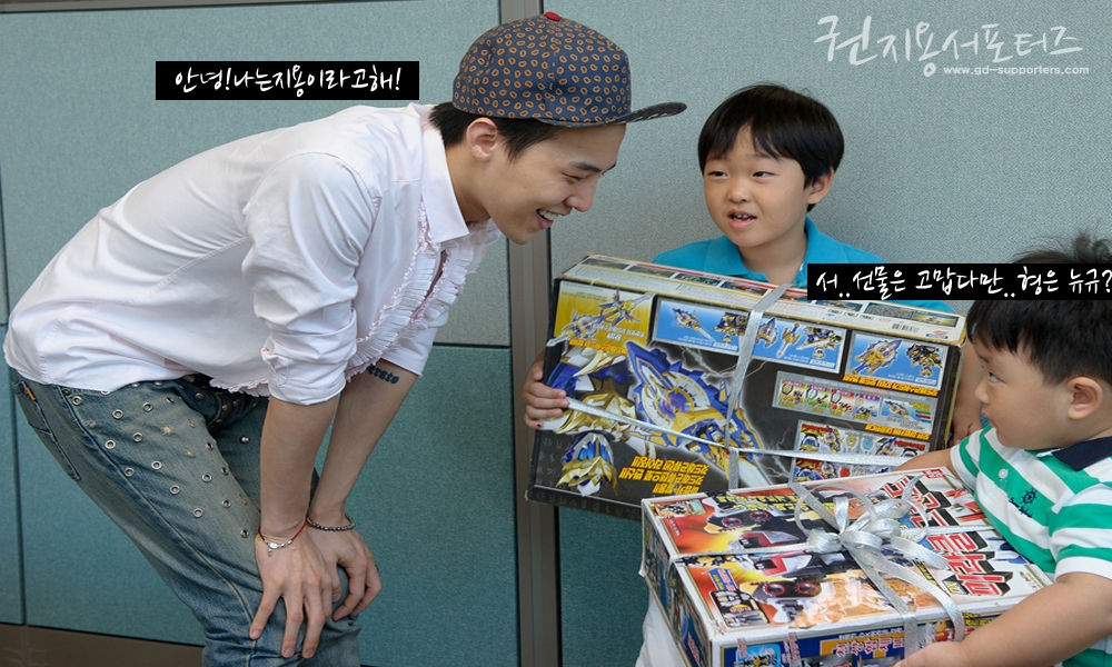 G-Dragon  News - Page 2 Gdragon-boy_011