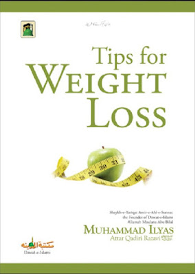 Download: Tips for Wight Loss pdf in English by Ilyas Attar Qadri