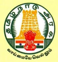 Tamilnadu HSC Supplementary Time Table 2013