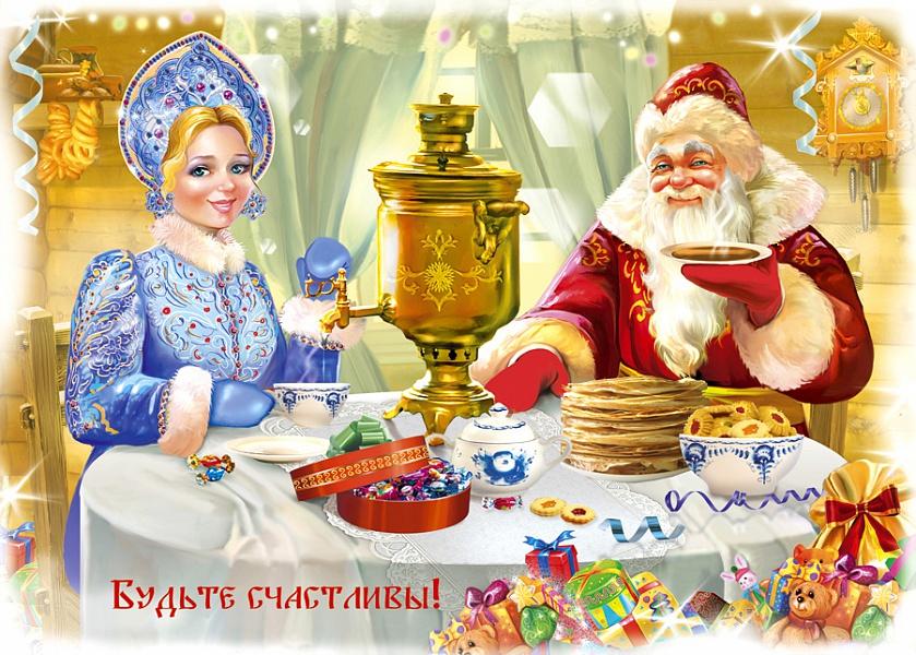 Анализ стихотворения а. с. пушкина мороз и солнце день чудесный