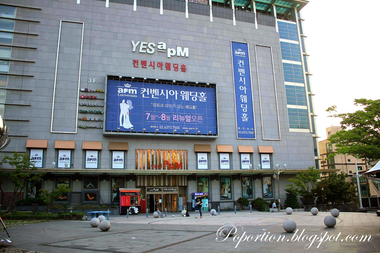 ewha womans university grand stand korea where to go
