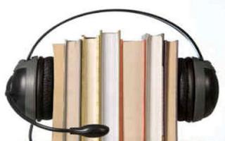 аудио књиге