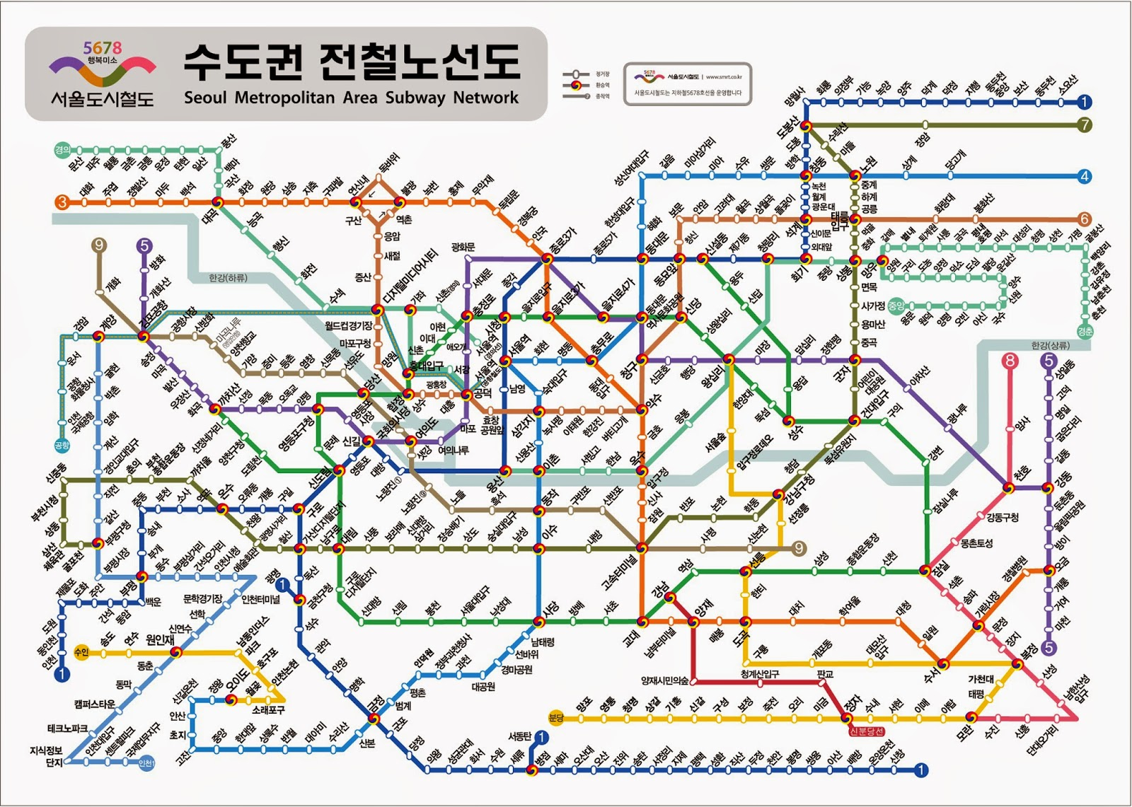Koreas metro system JOINUS WORLD