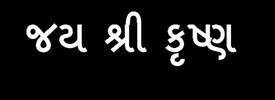 Jay Shree Krushna