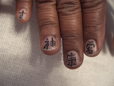 chinese character nails, chinese character manicure, chinese symbol manicure, chinese symbol mani, chinese symbols nails, chinese character mani