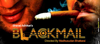 Blackmail movie poster