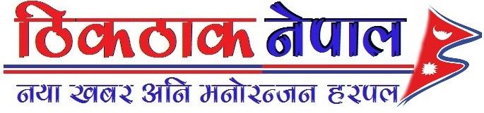 ThikThak Nepal