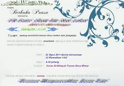 Design Kad Jemputan Aqiqah | Search Results | Template PSD