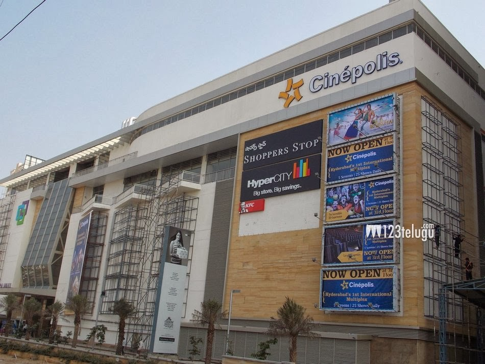 Cinepolis Multiplex kukatpally