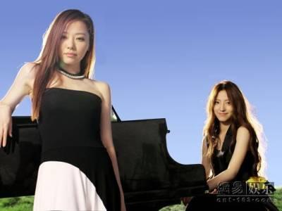 Jane Zhang & Pan Chen