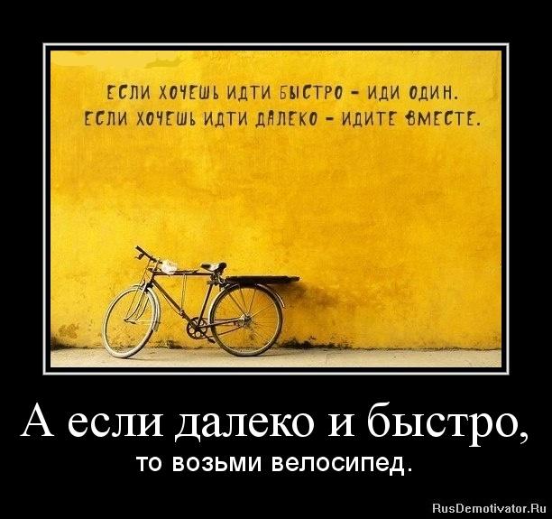 Бурятия на велосипедах
