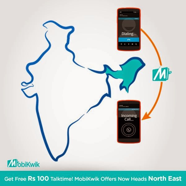 Mobikwik Recharge Offer - Get Rs. 200 Recharge at Rs. 100 ( Only for North East Users )