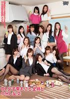 ZUKO-079 OL女子寮丸ごと全員と中出し乱交