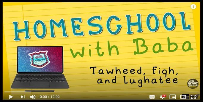 Abu Mussab's Homeschool