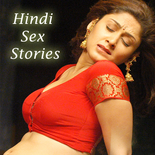 Indian Hindi Sex Stories Android App by Android Inc: androidinc.blogspot.com