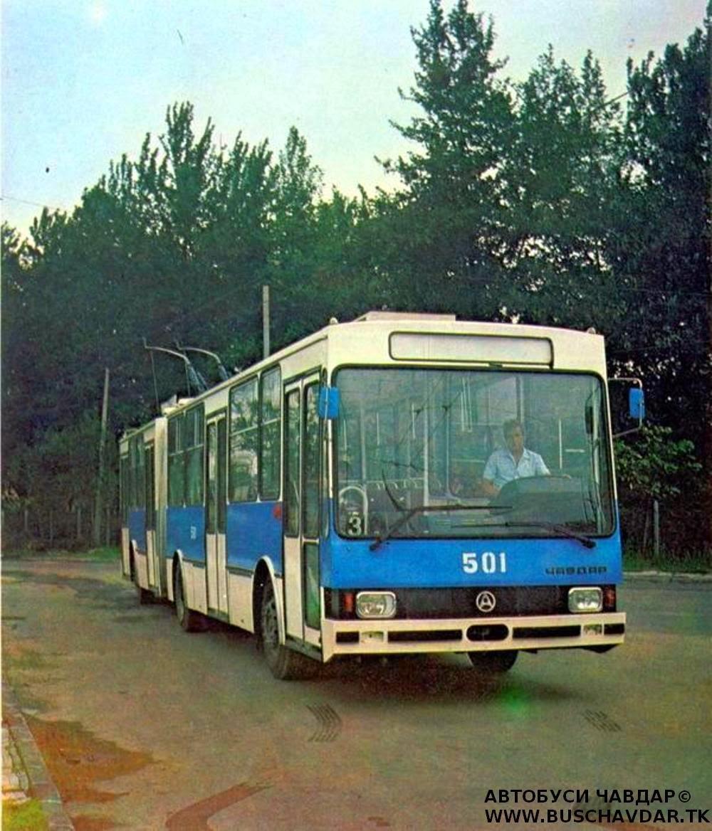 1981chavdartrolleybus.jpg